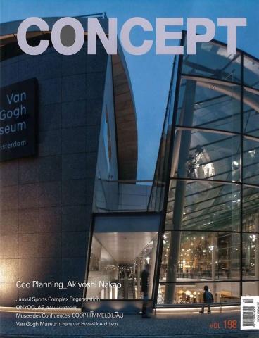 CONCEPT vol 198, 'Van Gogh Museum Amsterdam'