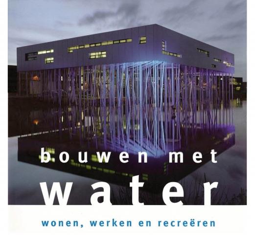 Bouwen met Water, 2003 - 'Papendorpse brug'