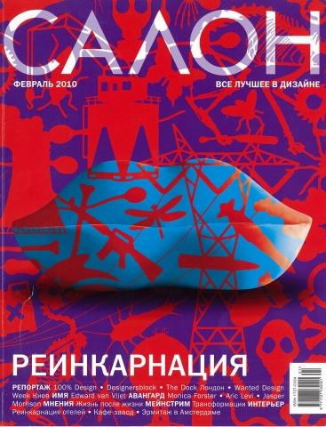 Salon #02 (131), Rusland 2010