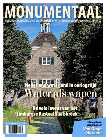 Monumentaal #5, 'Entreegebouw verrijking voor Van Gogh Museum'